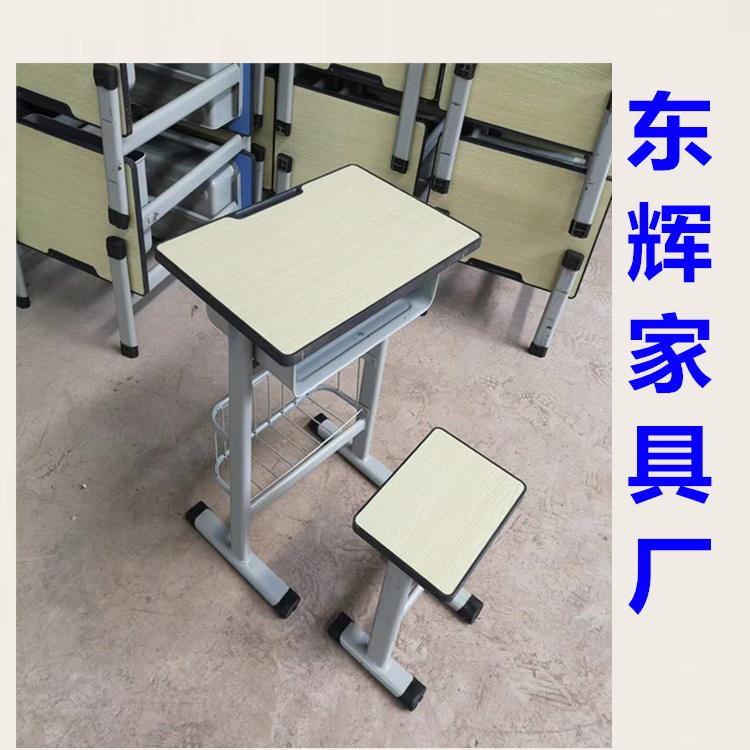 平顶山学校课桌椅