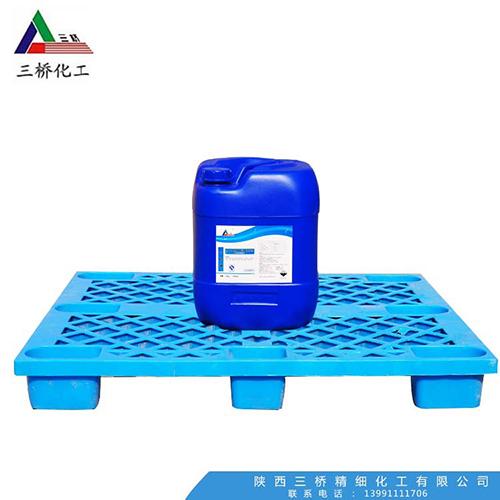 三桥牌食品工业碱性清洗剂