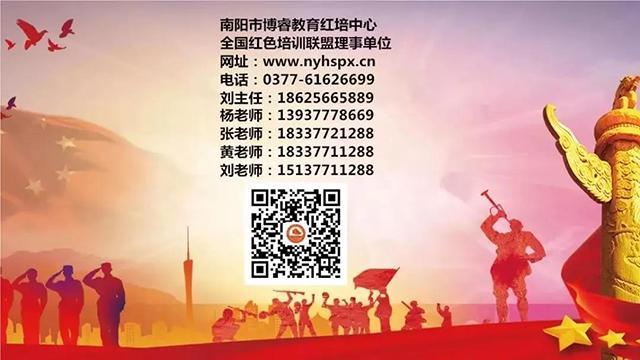 """防止黨內政治生活中的""""四差"""""""