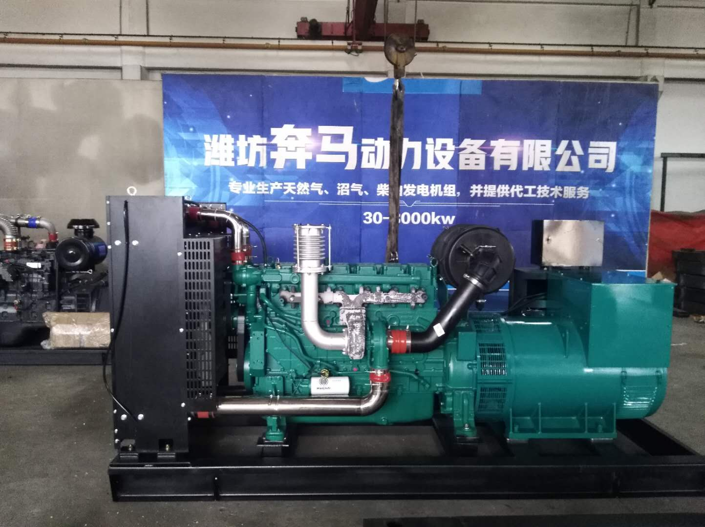 200KW柴油发电机