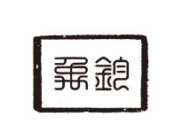 許昌商標注冊