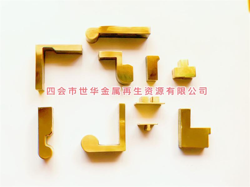 异型黄铜条