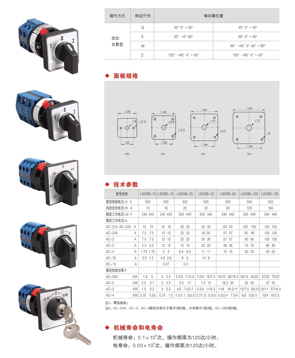 电压转换YH2.3