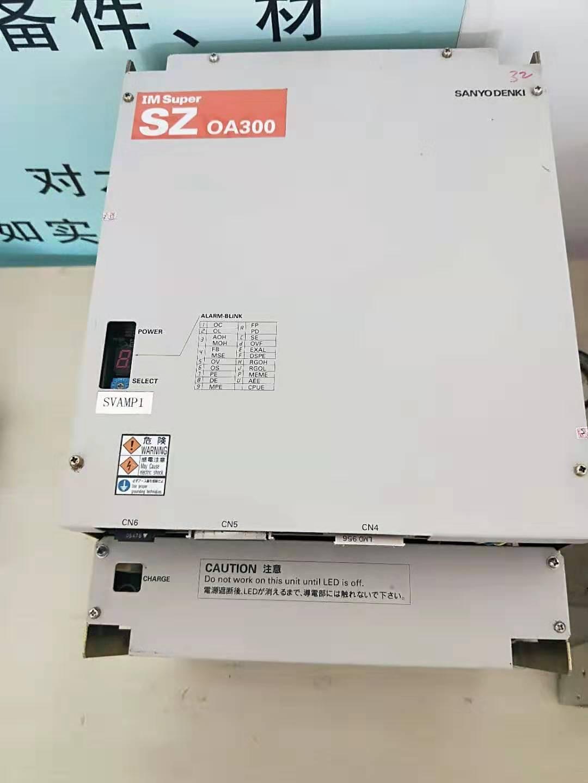青海UPS电源维修