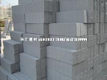 輕質磚加氣塊