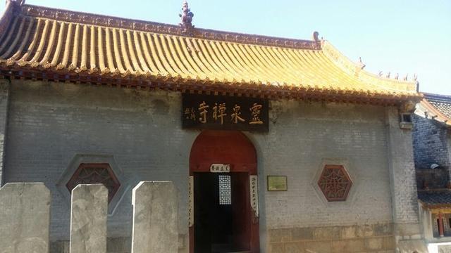 全国重点文物保护单位(河南篇):安阳灵泉寺石窟
