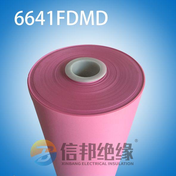 6641F级DMD