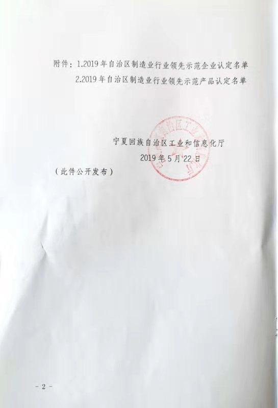 raybet竞彩播种机