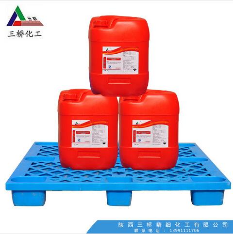 三ballbet体育下载食品工业酸性ballbet(SQ-2型)