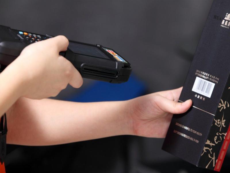 条码扫描器应用领域