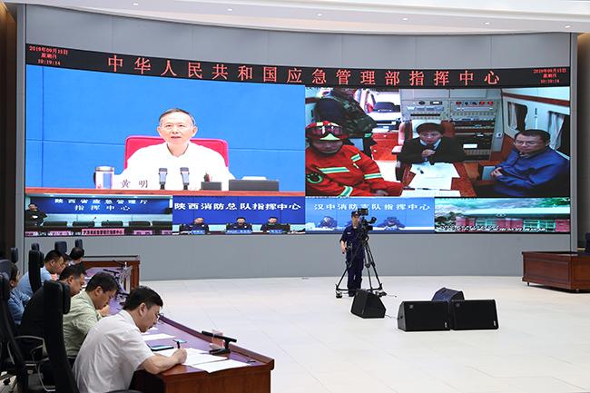 中秋节假期全国安全生产