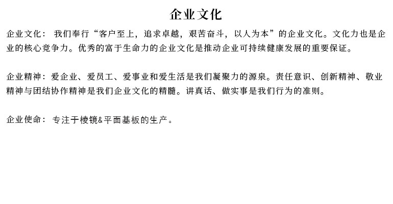 南阳新兴精密威廉希尔客户端有限公司