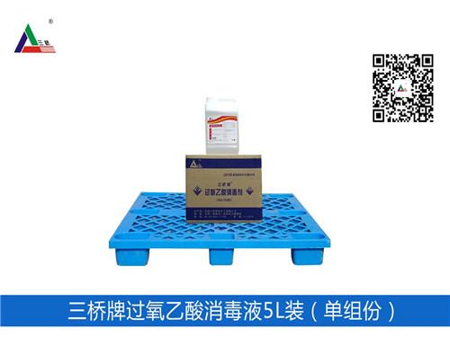 三橋牌過氧乙酸消毒劑(血透機專用)