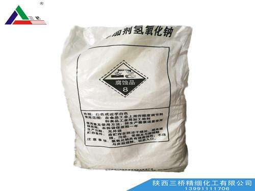 食品添加劑氫氧化鈉(三橋牌)