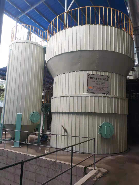 金兰集团煲模废碱液回收系统