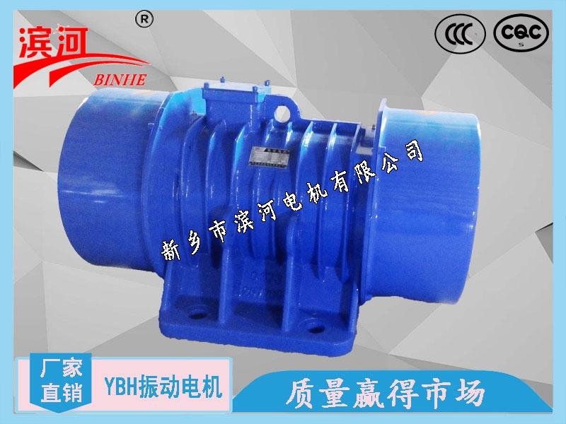 YBH-120-6系列振动电机