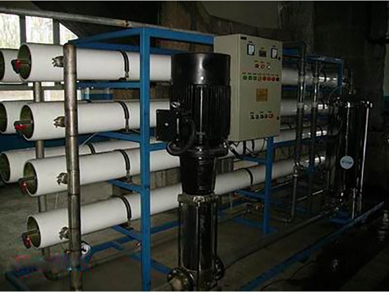 兰州反渗透纯水设备