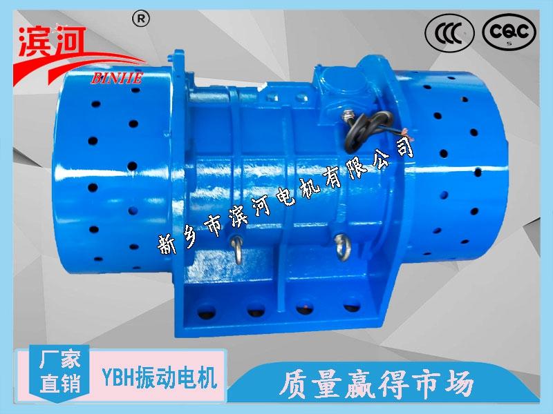YBH-240-8系列振动电机