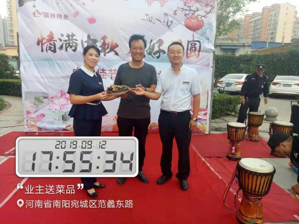 """中秋""""百家宴""""背后的社區————儒林文化苑"""