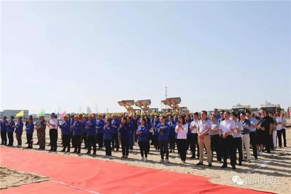 總投資8.5億元的寧夏青龍塑料管材及節水灌溉智能化工廠和研發基地項目在銀川經開區開工奠基