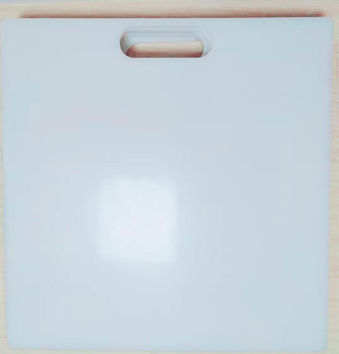 New push square kitchen board