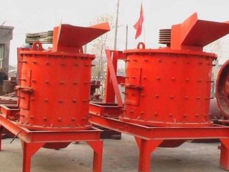 矿山机械制造维修厂