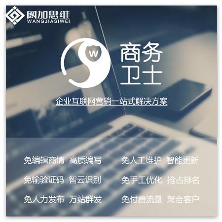 邯郸网站推广