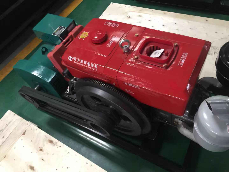 20KW单杠柴油发电机