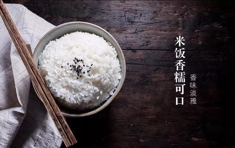 盘锦蟹田大米厂家