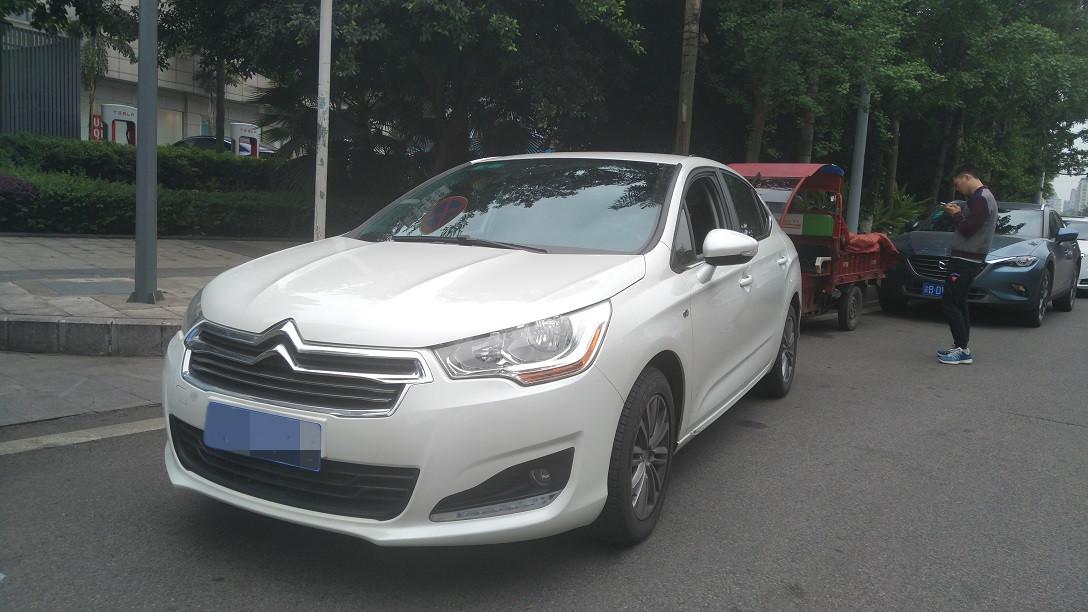 重庆合法网约车