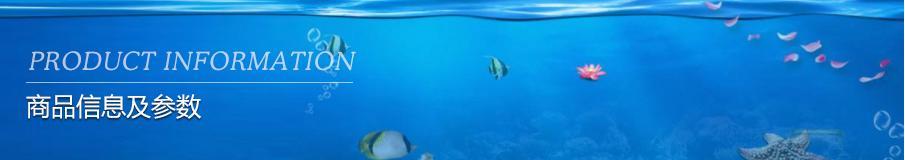 分体湿式潜水服
