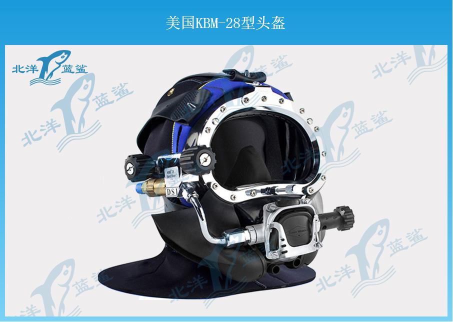 美国KBM-28型头盔