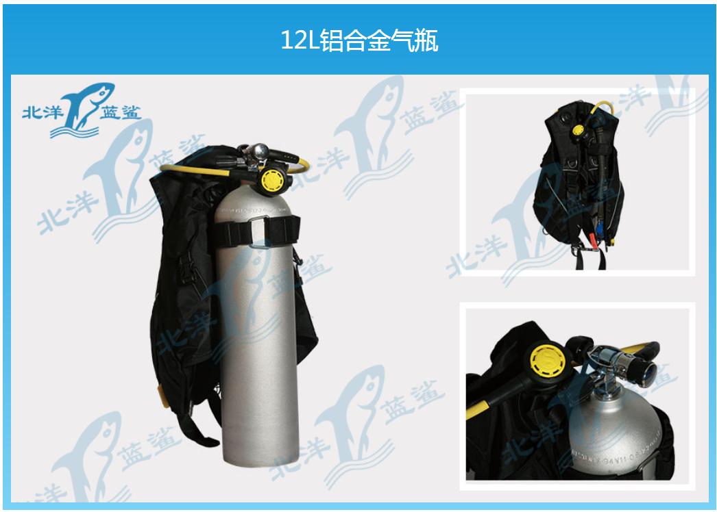 12L铝合金气瓶