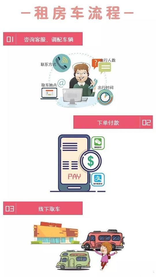 陕西可以万博matext手机登录服务有限责任公司