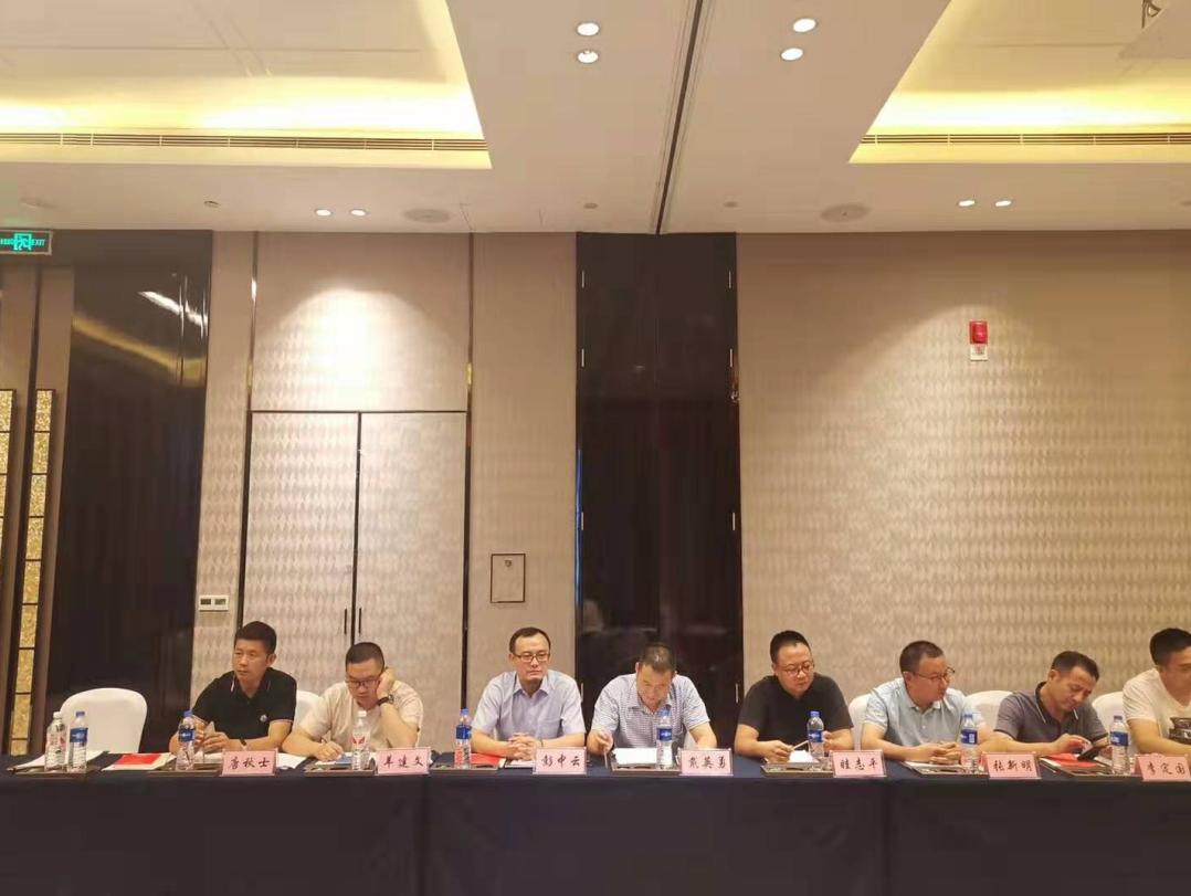 浙江省湘籍竞博官网app第二次联席会议在金华召开