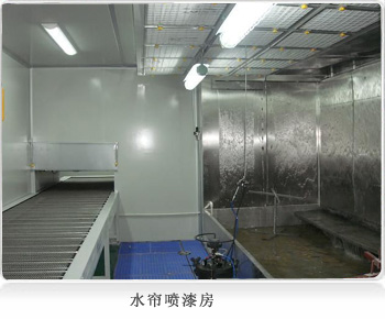 水帘喷漆房施工