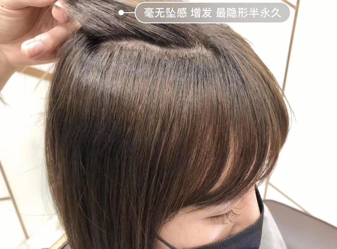 广州女士假发