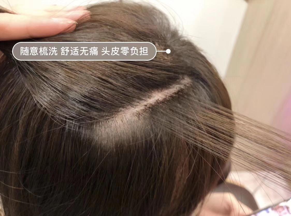 广州假发定制
