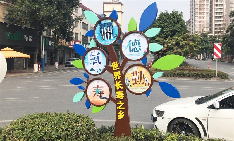 黨建文化標識系列