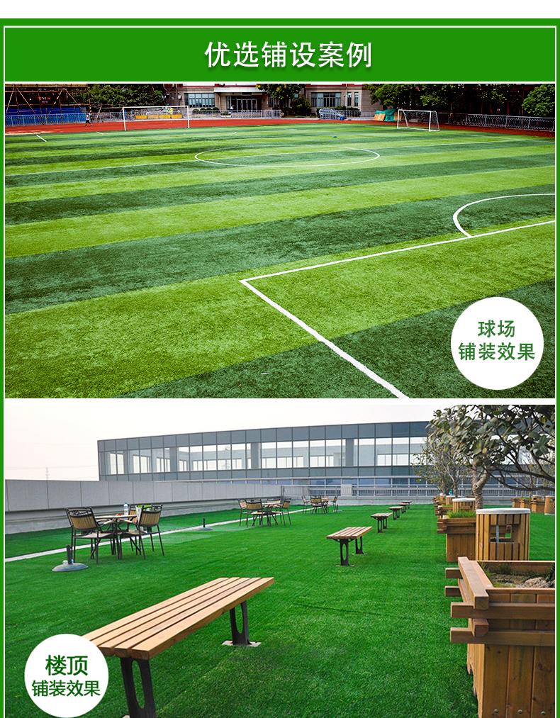 庭院绿化人造草坪