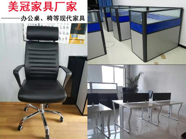 許昌現代鋼架桌