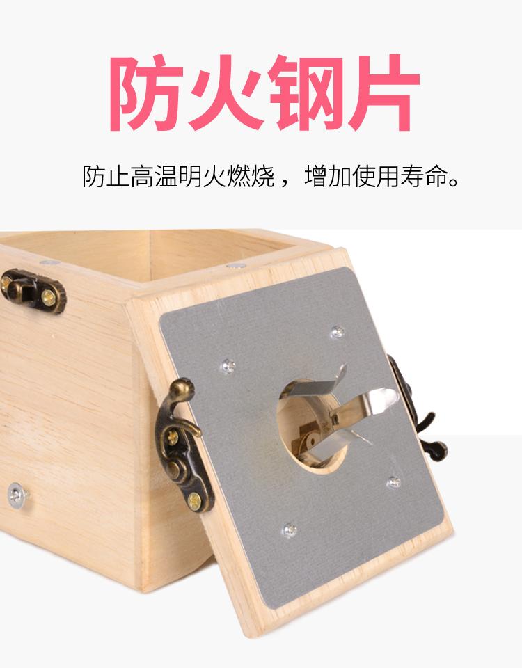 汉医木灸盒