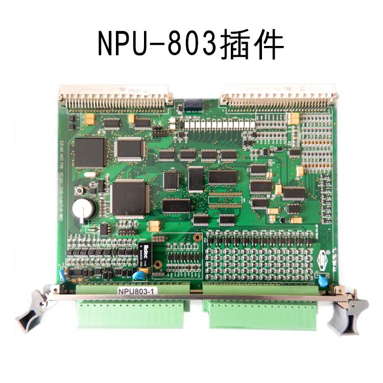 npu-803插件