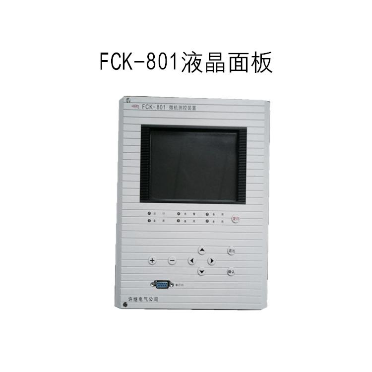 FCK-801