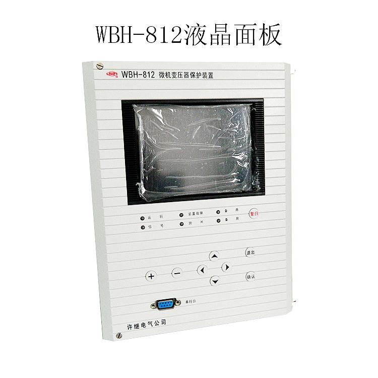 WBH-812液晶面板
