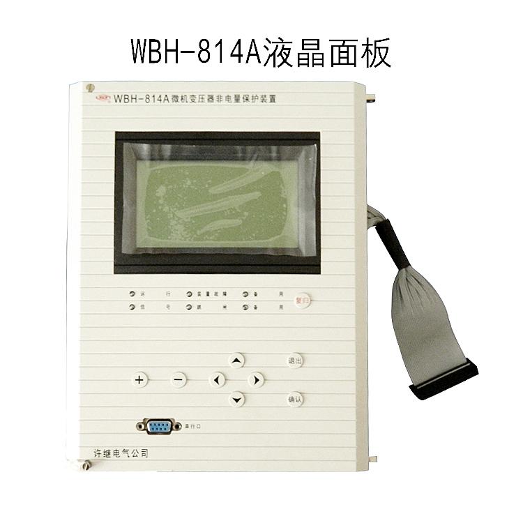 WBH-814A