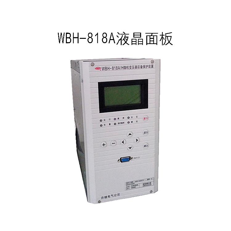 WBH-818A液晶面板
