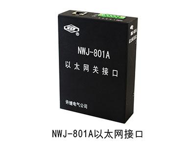 NWJ-801A接口