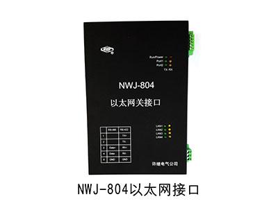 NWJ-804 以太网接口