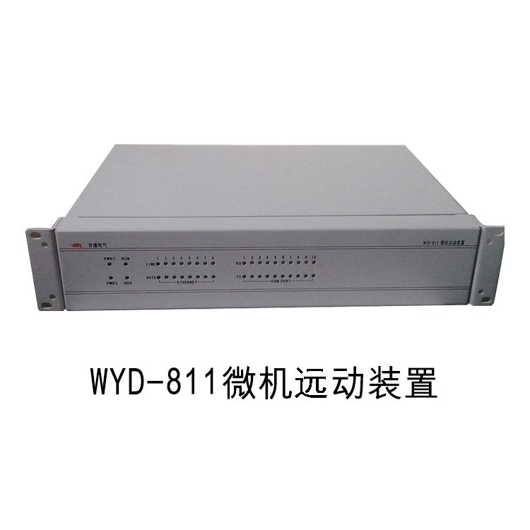 WYD-811微机运动装置